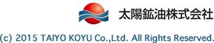 太陽鉱油株式会社
